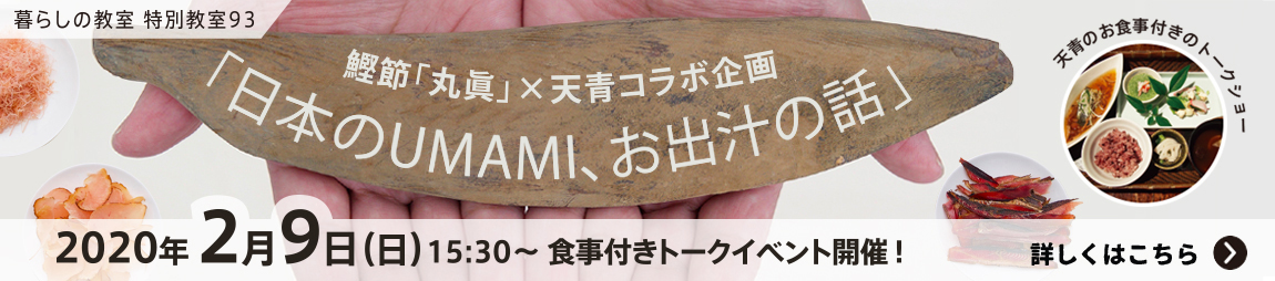 banner_kurashinokyoushitu_OK2