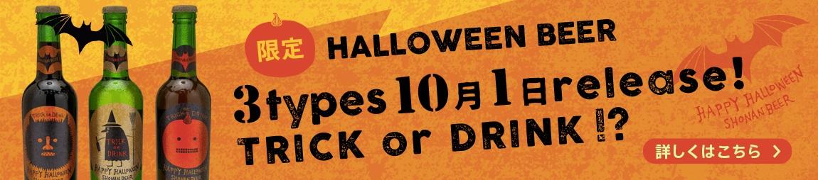 banner_Halloween_2020