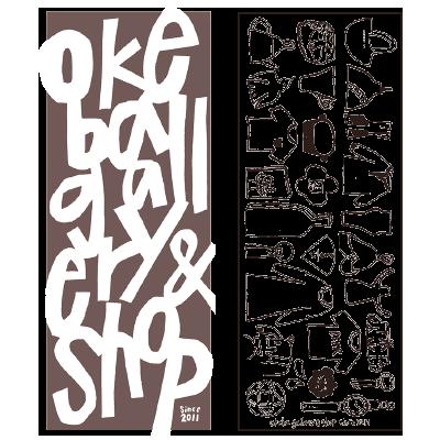 okeba10周年記念てぬぐい