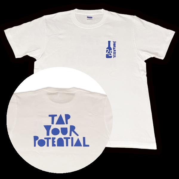 湘南ビール25周年記念Tシャツ